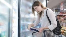Утверждена схема заморозки цен напродукты вРоссии