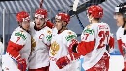 Сборная России похоккею вовертайме обыграла команду Швеции наМЧМ-2021