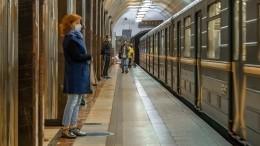 Вновогоднюю ночь проезд вмосковском метро будет бесплатным