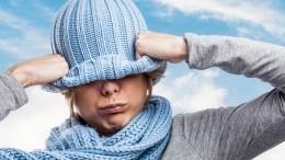 Онколог предупредил освязи между ношением шапок иразвитием рака