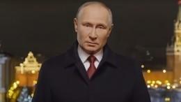 Путин поздравил жителей Камчатки иЧукотки сНовым годом