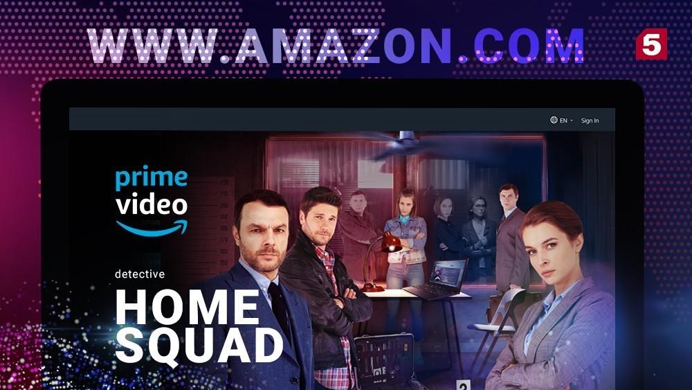 Сериал «Свои» теперь доступен наAmazon Prime