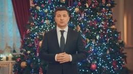 «Будьте снами»: Зеленский вновогоднем поздравлении призвал Крым быть сУкраиной