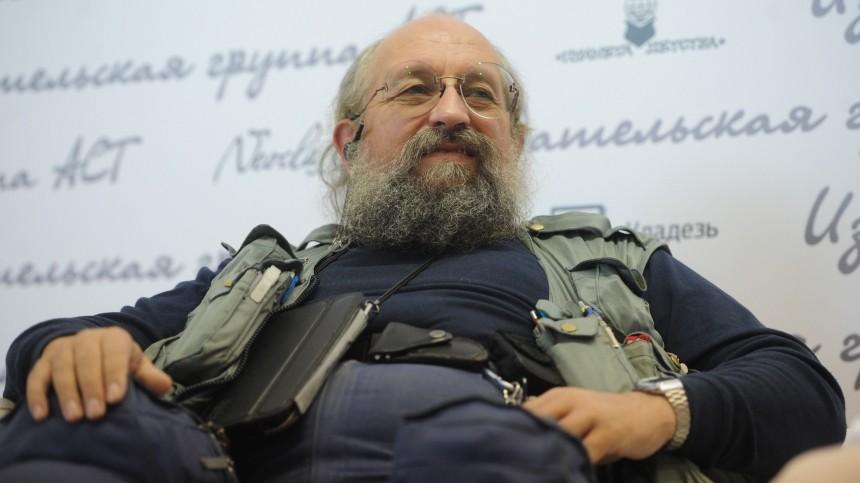 Анатолий Вассерман рассказал, что ждет Россию имир в2021 году
