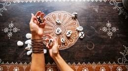 Рунический гороскоп нанеделю с4 по10января для всех знаков зодиака
