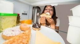 От7 до10кг! Медики рассказали, кому опаснее всего переедать впраздничные дни