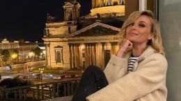 Полина Гагарина выиграла миллион рублей в«Русском лото»