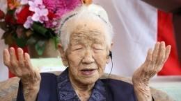 Старейшая жительница Земли отметила 118-й день рождения