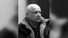 «Унего светлое искусство»: режиссер Астрахан обушедшем изжизни сценаристе Данилове