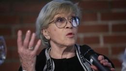 «Ночь прошла спокойно»: врачи рассказали осостоянии Алисы Фрейндлих вбольнице