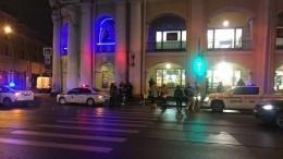 «Портал вад» сязыками пламени открылся вцентре Петербурга— огненное видео