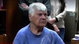 Хабаровская старушка-расчленительница скончалась отCOVID-19