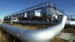 Экспорт белорусских нефтепродуктов через РФможет начаться в2021 году