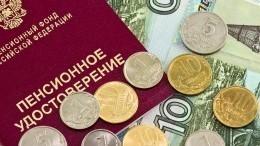 Путин поручил проработать вопрос индексации пенсий работающим пенсионерам