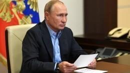Стало известно, когда Путин проведет первое сначала года публичное совещание