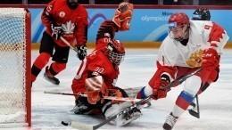 Ларионов назвал причины разгромного поражения сборной России отканадцев