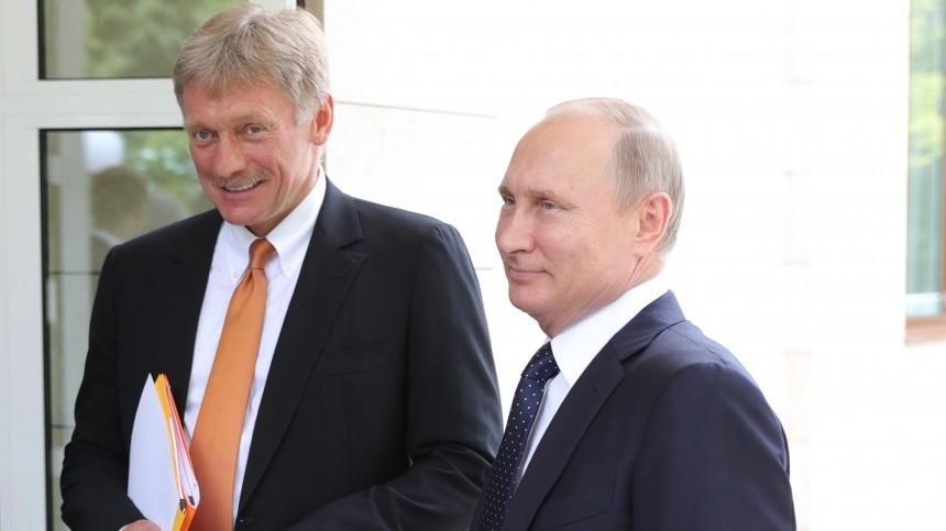 После жесткой критики Путина «жить нехочется»— Песков