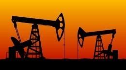 Россия иСаудовская Аравия договорились оквотах подобыче нефти