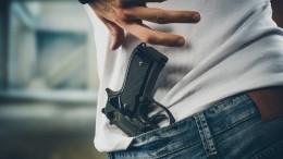 Мужчина открыл стрельбу вкафе вПодмосковье