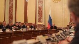 Путин посоветовал правительству Москвы «неприбедняться»
