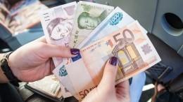 Экономист рассказал, вкакой валюте лучше всего хранить сбережения в2021 году