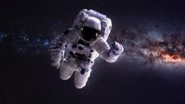 Наука или фантастика? Ученые нашли порталы для путешествий поВселенной