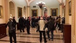 Демонстранты ворвались вздание конгресса США