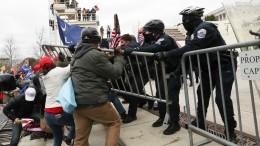 ВКапитолии входе протестов ранен человек