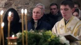 Путин нарождественском богослужении вцеркви Николы наЛипне— видео