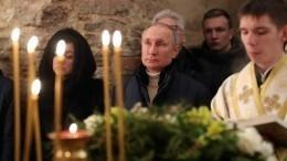 Владимир Путин поздравил россиян сРождеством