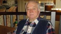 Умерла мать экс-полковника ГРУ Сергея Скрипаля