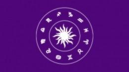 🧙♀ Гороскоп насегодня, 8января, для всех знаков зодиака