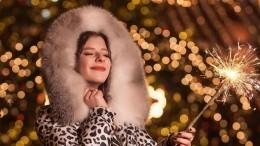 «Илья подарил?»— Арзамасова покрасовалась перед фанатами вновой шубке