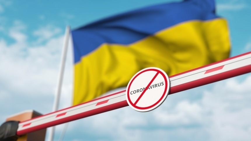 Жесткий карантин начал действовать наУкраине