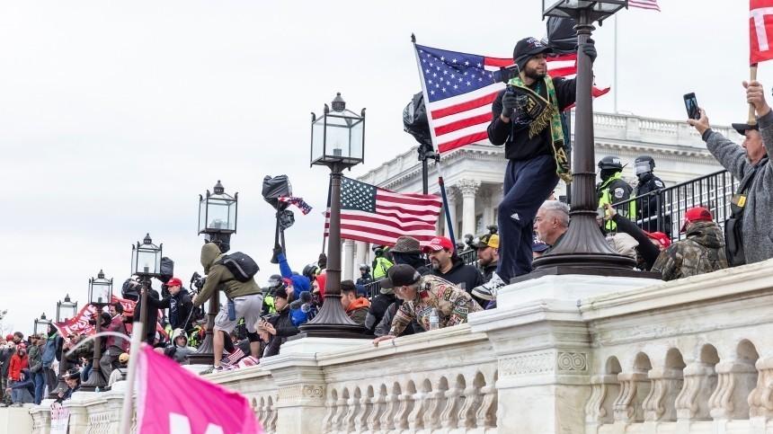 «Страсти должны улечься»: Трамп призвал сторонников прекратить беспорядки