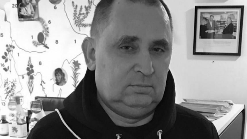 Умер создатель «Рецептов бабушки Агафьи» иNatura Siberica Трубников