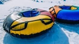 Двое детей получили серьезные травмы вовремя катания на«ватрушках» вПетербурге