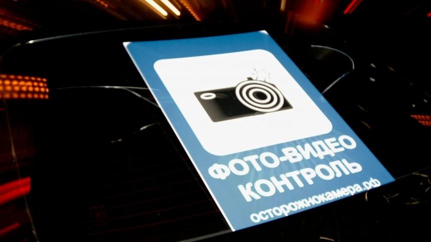 Все под контролем: вРоссии появится новый дорожный знак