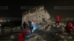 Семья сдвумя детьми могла находиться вдоме, который накрыла лавина под Красноярском