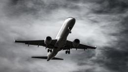 Появилось видео спассажирами индонезийского самолета перед крушением