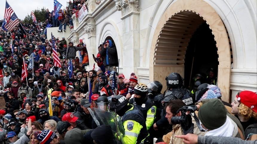 Украинская оппозиция после штурма Капитолия призвала переосмыслить Евромайдан