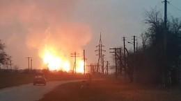 Стала известна причина взрыва газопровода наУкраине
