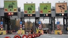 ВРоссии ввели новый штраф для водителей