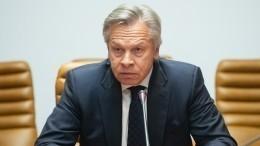 Сенатор Пушков назвал три главных вызова для России в2021 году