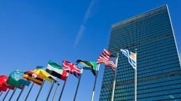 «Война свирусом»: генсек ООН сравнил наступивший год с1945-м