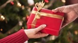 Дареному быку взубы несморят: 16% россиян оказались недовольны подарками