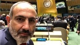 Пашинян проскочил ваэропорт Еревана за10 минут доначала акции протеста