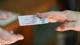 Три прокола: вРоссии хотят вернуться ксоветской системе лишения прав водителей