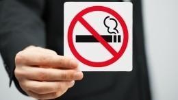 ВРоссии хотят сделать все сигареты самозатухающими