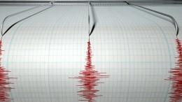 Видео: После землетрясения вдомах вИркутской области появились трещины